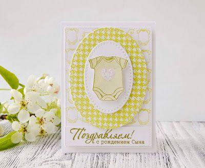 ПИТЕРСКИЙ СКРАПКЛУБ: С новорожденным!