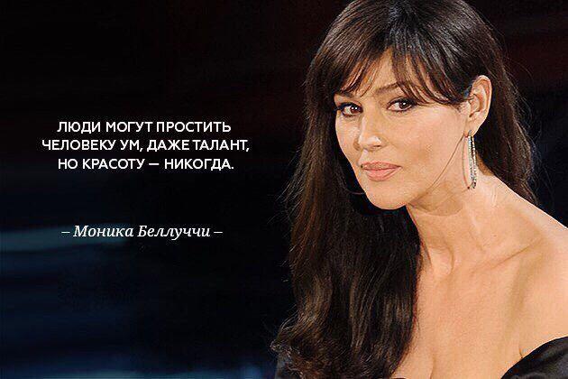 Pin Ot Polzovatelya Natalya Golovanyova Na Doske Citaty Citaty