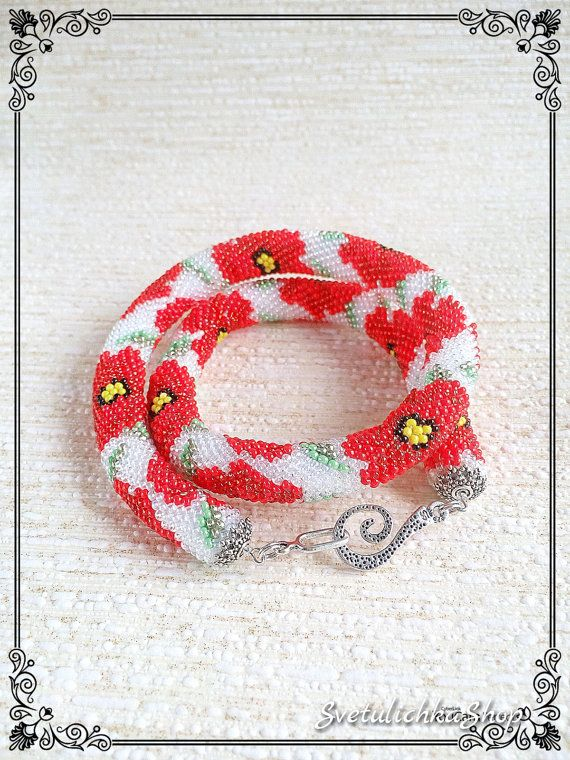 Жгут из бисера вязанный крючком.  Harness Necklace / Bead Necklace Jewelry / Bead Necklace / knitted beads  Bright red poppies create a truly summer mood, and mother-of-pearl Shine beaded embellishment adds... ➡️ http://jto.li/ZE79X