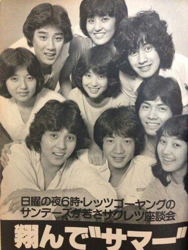 サンデーズ(1980年度) #レッツゴーヤング