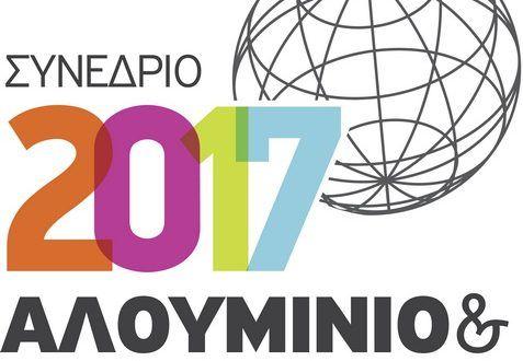 Σημαντικές ενδιάμεσες πρωτοβουλίες, οδεύοντας προς το 13ο Συνέδριο «Αλουμίνιο & Κατασκευές» - Alunet