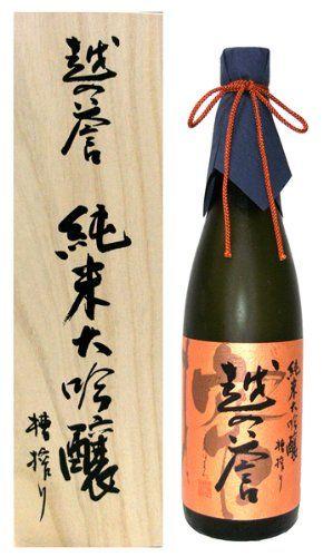 Amazon.co.jp: 原酒造 越の誉 純米大吟醸 槽搾り 720ml: 食品・飲料・お酒 通販