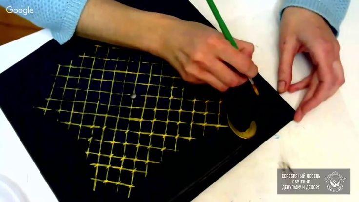 Зоя Меркулова. Роспись  -  это целое искусство! Основы работы с кистью.