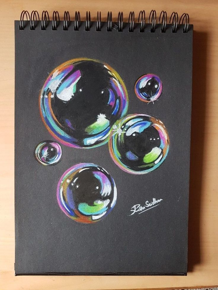 Pin By Debra Brown On Drawing Techniques In 2020 Bubble Drawing