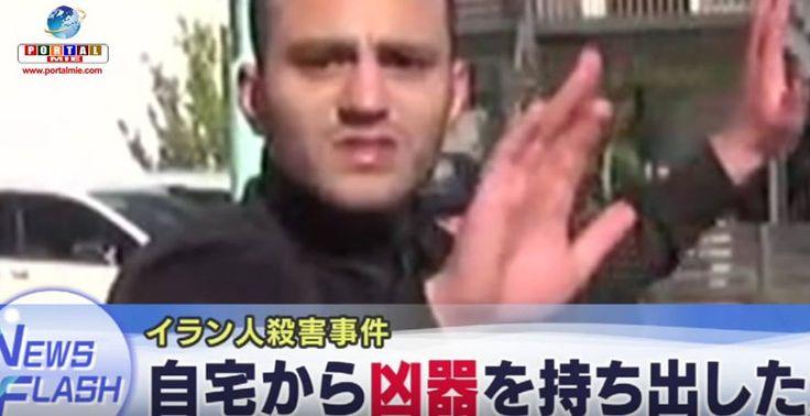 No mesmo dia em que ocorreu o homicídio, os policiais localizaram o iraniano suspeito. A emissora de TV gravou cenas dele entrando na viatura. Confira o vídeo.