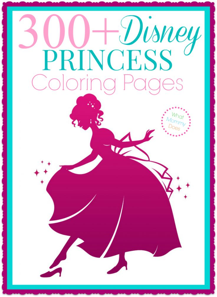 Free Printable Disney Princess Coloring Pages
