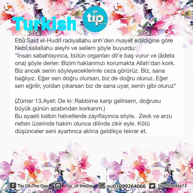 #sünnet #türkçe
