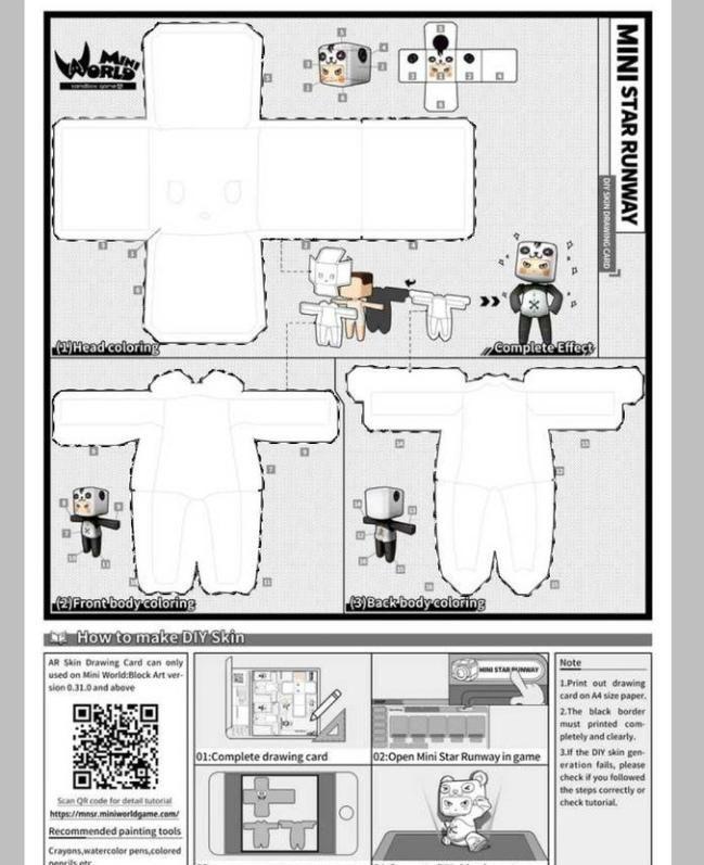 Plantilla De Mini World En Blanco Para Imprimir Buscar Con Google Imprimir Sobres Dibujos Para Colorear Faciles Gatito Para Colorear