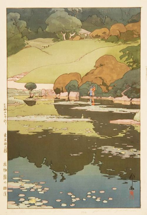 In the Botanical Garden, Hiroshi YoshidaFavorite Artists, Japanese Woodblock, Illustration, Japan Art, Woodblock Prints, Yoshida Hiroshi, Hiroshi Yoshida, Japan Woodblock, Ads Japan