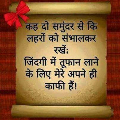 Shayari Hi Shayari: love shayari images hindi