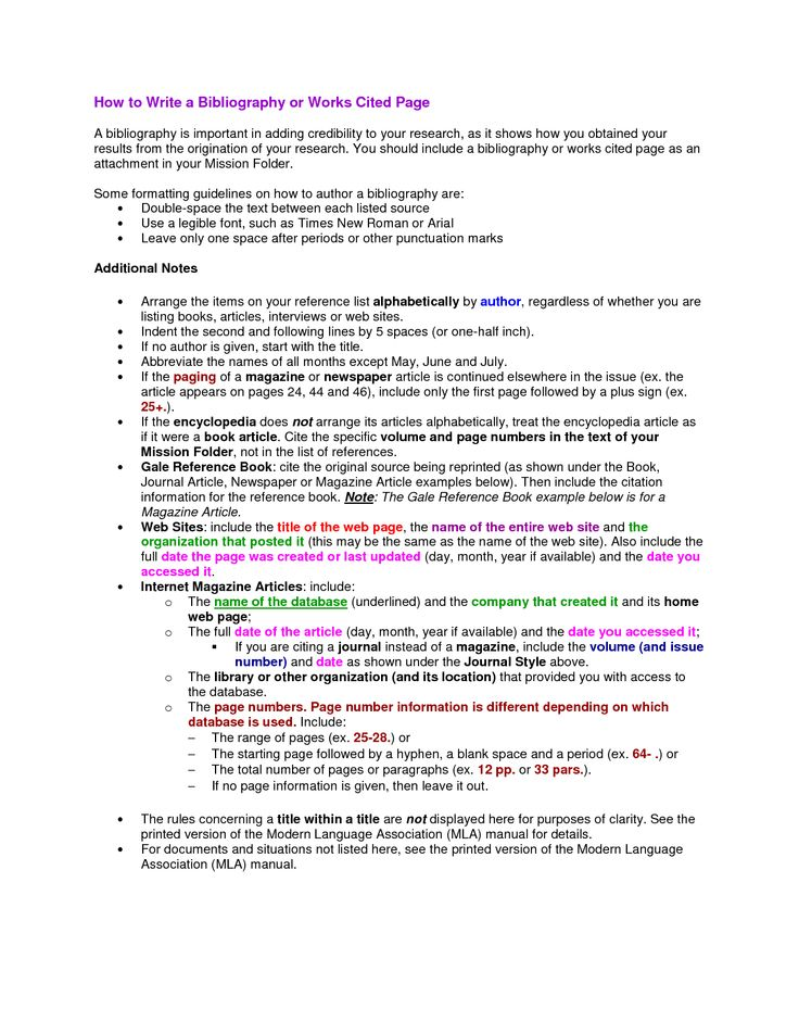 narrative essay handouts