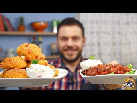 Ταξίδι στις γεύσεις S2E6 Ντοματοκεφτέδες - YouTube