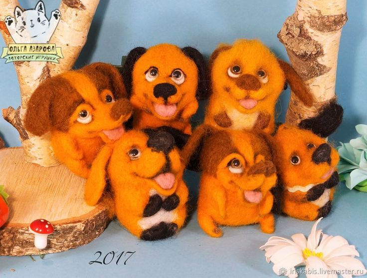 Начинается новогодняя суета. Приближается год желтой земляной собаки. Что это за существо в общем, наверное, никто и не видел. Поэтому доля фантазии может присутствовать. И нафантазировались у меня желтые Барбосики. Можем попробовать свалять их вместе. И будут заряжать они позитивом целый год.Итак, для работы нам понадобятся: шерсть чёрного, коричневого, желтого цвета(я брала кардочес); шерсть…