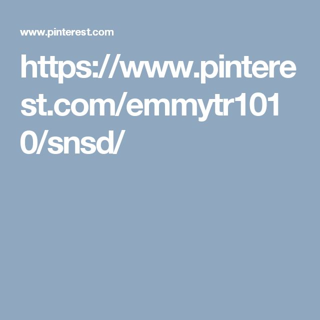 https://www.pinterest.com/emmytr1010/snsd/