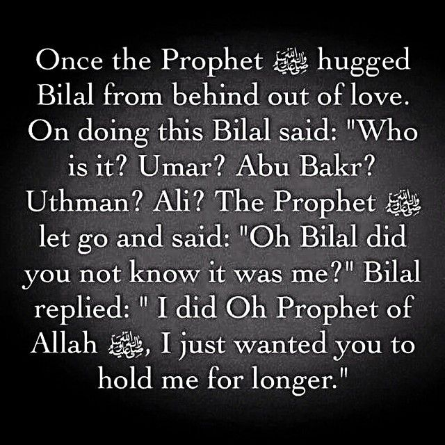 Our Prophet (صلى الله عليه و سلم) :') Send salawāt upon him if you haven't already and ask Allah to allow you to meet him at Al-Kawthar. Where he is waiting for his ummah. Where he is waiting for his brothers and sisters he prayed every night for and made countless dua for their guidance.  Allahu akbar..Salla'Allahu 'aleihi wassalam!!!  This got me emotional SubhanAllah…  This is incredibly sweet.