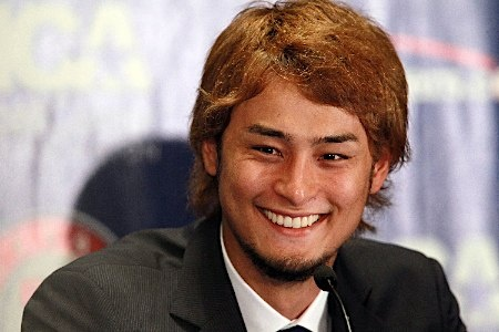 Darvish Yu. Good Smile.
