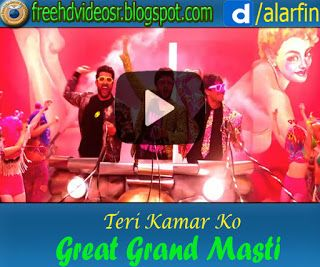 Teri Kamar Ko Video Song | Great Grand Masti | Riteish Deshmukh | Vivek Oberoi | Aftab Shivdasani http://ift.tt/2ik1N2X