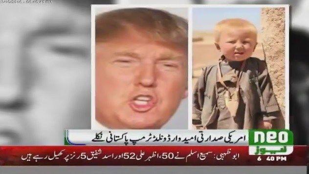 Pakistani News Crew says Trump was really born in Pakistan & his real name is Ibrahim Khan