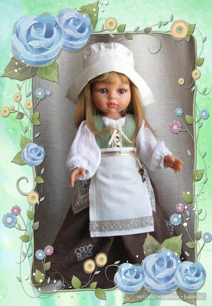 Открытки кукла