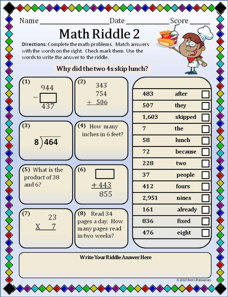 Free Printable Puzzles For 5 Year Olds Review At Free - Addlab.aalto.fi
