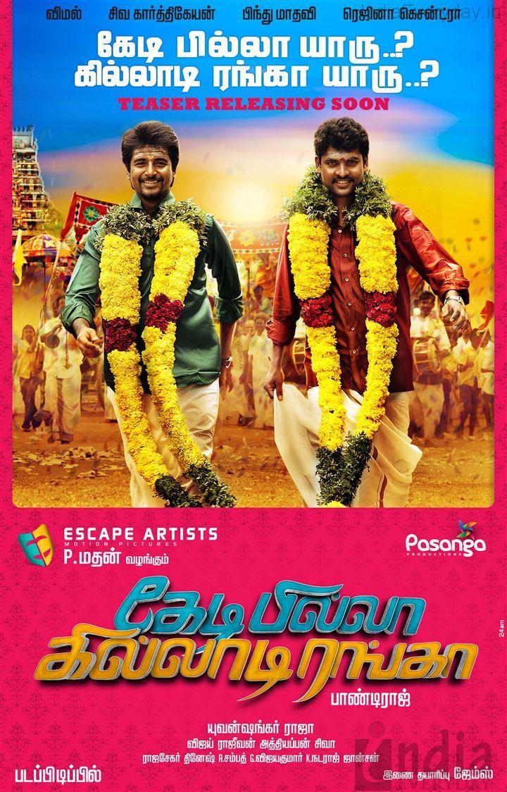 Kedi Billa Killadi Ranga (Tamil, 2013) Movies online