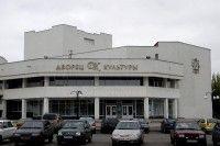 Сорокалетний юбилей Курской АЭС отмечен открытием в городе Курчатове второй очереди Дворца культуры