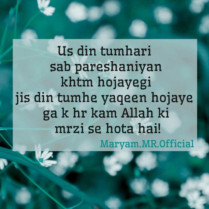 Allah Hindi QuotesIslamic Best 195