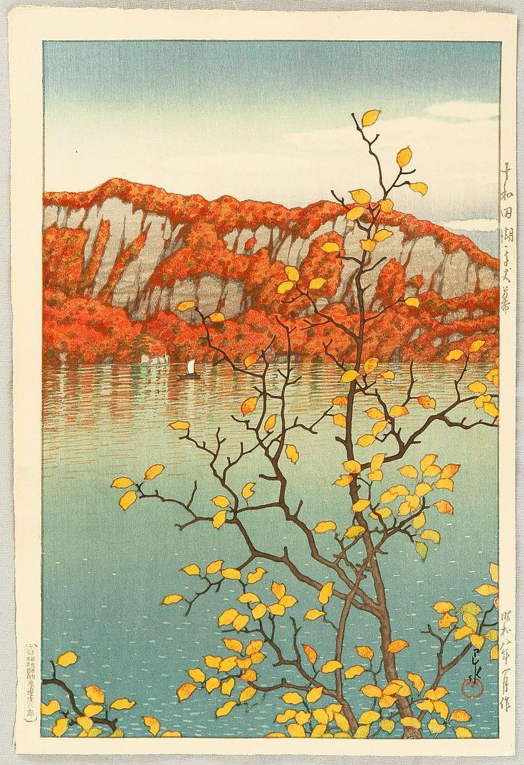 Kawase Hasui, Senjo Cliff, Lake Towada, 1933