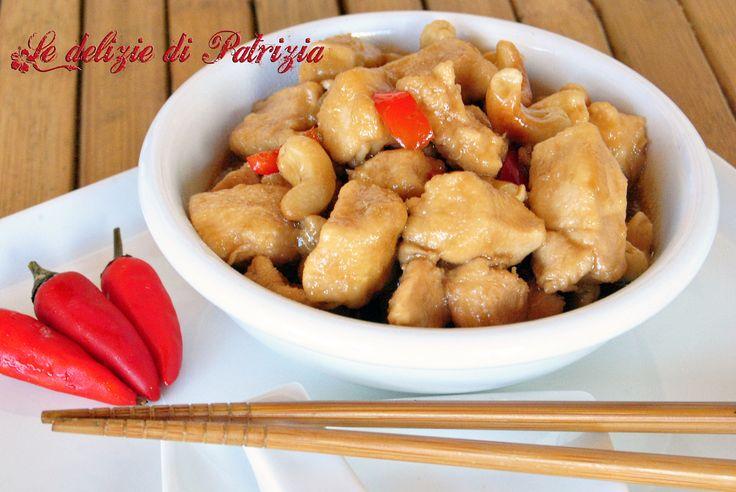 Pollo in salsa di soia e anacardi ©Le delizie di Patrizia Gabriella Scioni Ricette su: Facebook: https://www.facebook.com/Le-delizie-di-Patrizia-194059630634358/ Sito Web: https://ledeliziedipatrizia.com