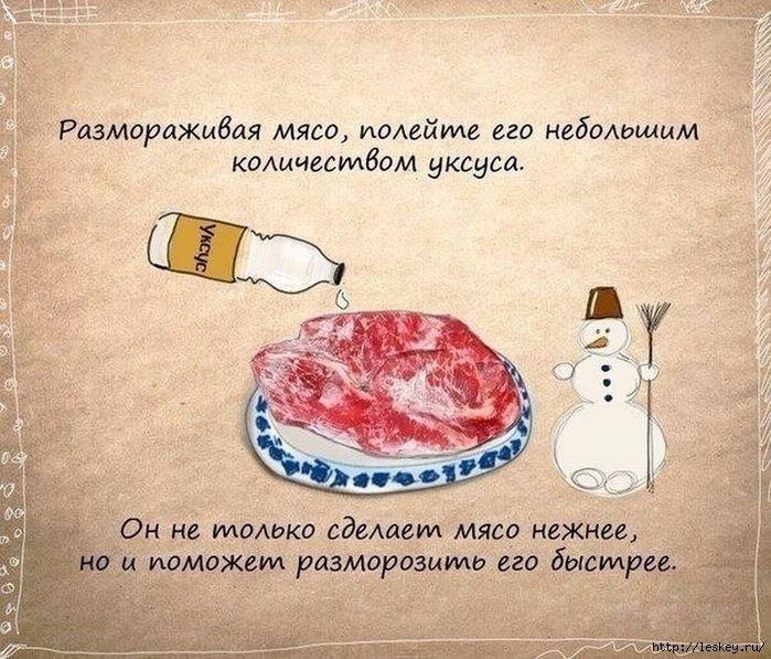 полезные советы про еду в картинках дно салатника следует