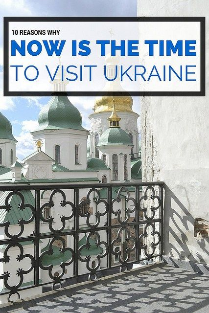 10 Reasons Why You Should Visit Ukraine -- As Soon As Possible!