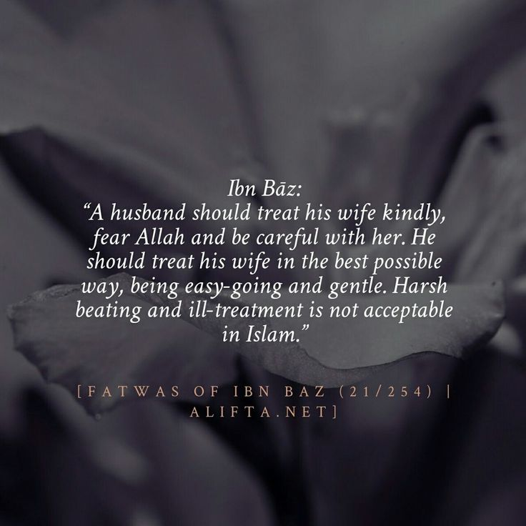 Islam Taught Husbands To Treat Their Wives Fairly And -5369