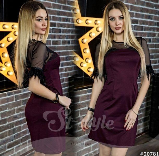 Платье шикарное стильное приталенное с перьями и кружевом бордо