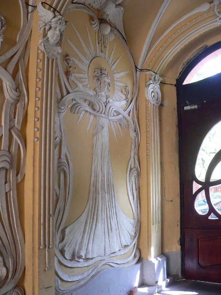 Artist or architect: Ede Magyar (1877– 1912), Goldschmidt Palace. Copyright Municipality of Szeged