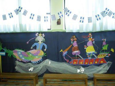 5ο Νηπιαγωγείο Σερρών: Κατασκευή σκηνικών για τη γιορτή της 25ης Μαρτίου!!!!