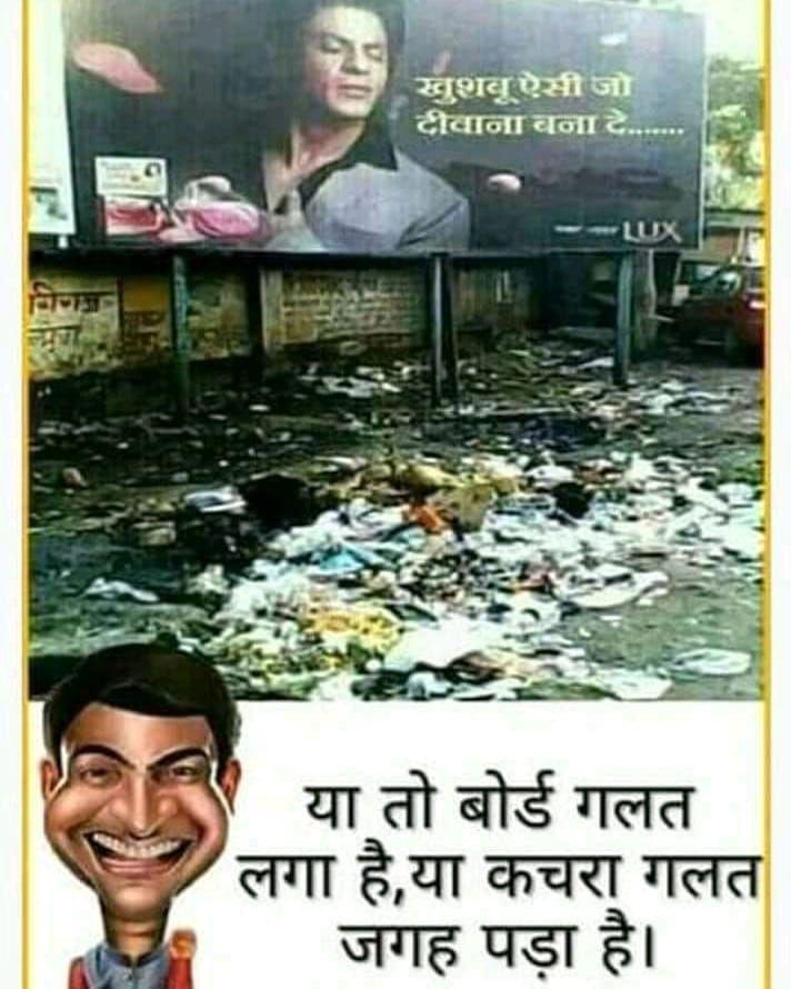 "Funny News In Hindi For School : funny, hindi, school, 😁""💕Follow, 💕♥Harshvardhan, Sen❤, (With, Images), Funny, Jokes"