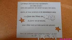 carte anniversaire : modele carte invitation anniversaire adulte gratuite a imprimer - Carte Anniversaire Imprimier - Carte Anniversaire Imprimier