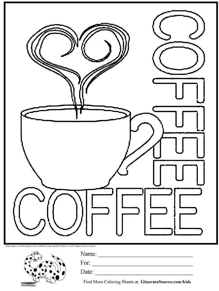 Free Coloring Page Coffee Cup Kids Activities