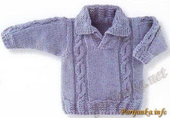Пуловер (д) Malroy №1388