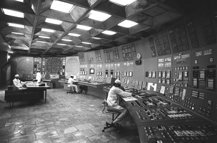 Chernobyl nuclear power plant before the accident
