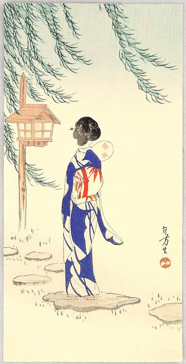 Translations Into Italian: 1000+ Images About Ukiyo-e And Poetry On Pinterest