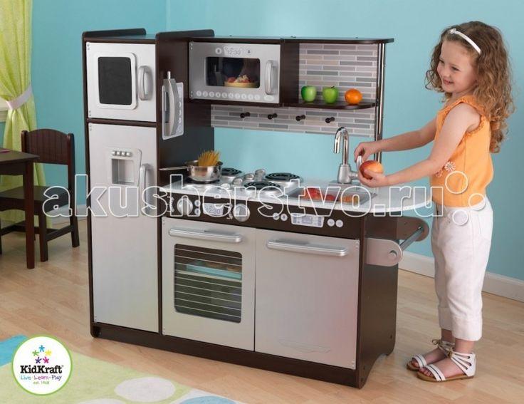 KidKraft Игрушечная кухня Эспрессо  KidKraft Игрушечная кухня Эспрессо.  C такой современной и модной кухней юный поваренок почувствует себя настоящим шеф-поваром. В кухне есть все самое необходимое, чтобы приготовить игрушечный завтрак или обед, а также пригласить друзей на званный ужин. холодильник с морозильной камерой кнопочный телефон духовой шкаф и микроволновая печь посудомоечная машина держатель для полотенец съемная мойка для быстрого слива воды место для хранения посуды крючки для…