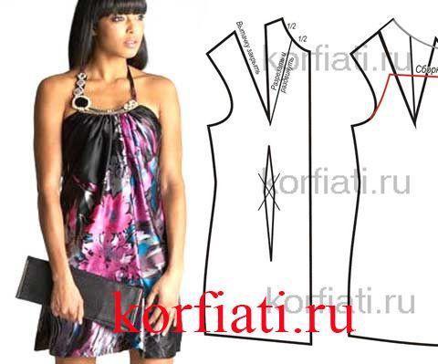 Выкройка шелкового платья