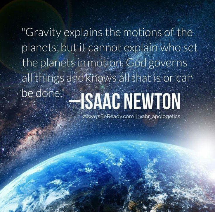 gravity isaac newton and astronomy - photo #34