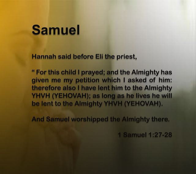 "Easy understanding of the Holy Bible.: ""Samuel"""