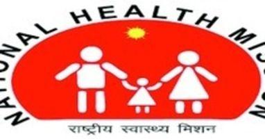 झारखंड सरकार राष्ट्रीय स्वास्थ्य मिशन सरकारी भर्ती / NRHM Jharkhand Recruitment - 2017