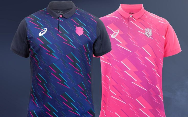 Image result for top 14 kits