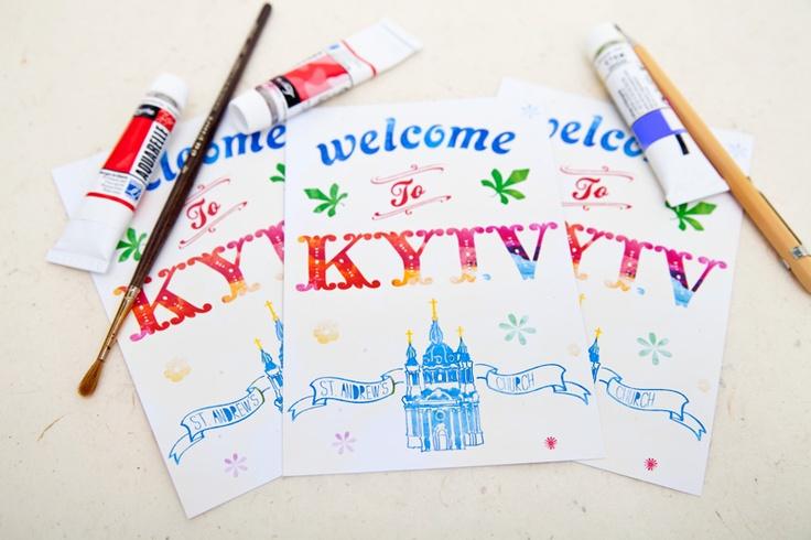 Welcome to Kyiv