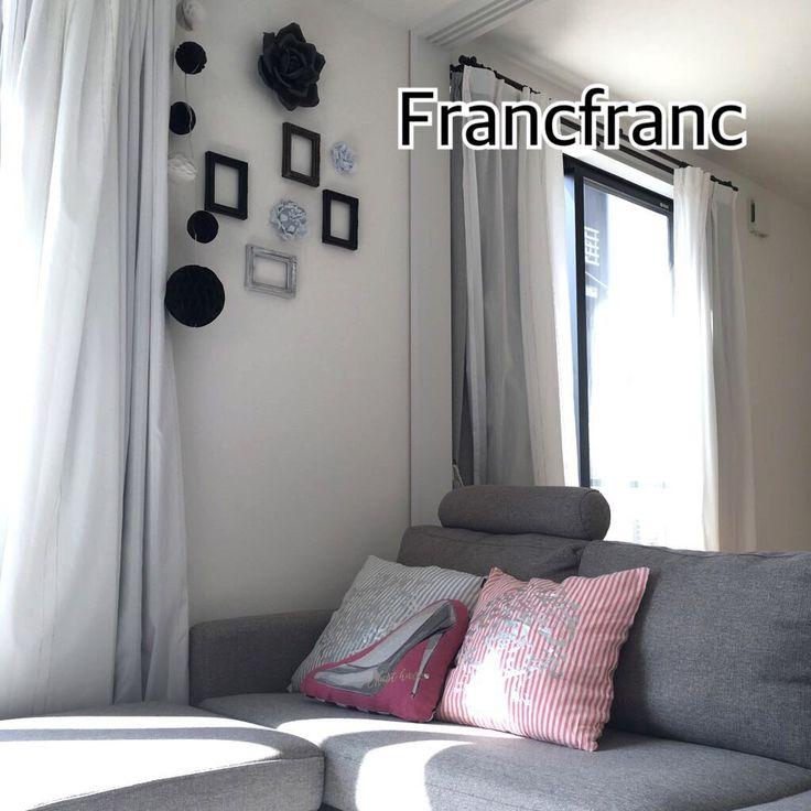 Francfrancフランフランが大好き!近所に店舗無いから通販で。アウトレットも要チェック☆