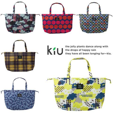 Kiu 晴雨購物袋 / Kiu Rain Bag Cover  In rainy days, it is a rain bag cover to carefully protect your handbag and your belongings from getting wet. While in sunny days, it is also a fashionable shopping bag.   Material: nylon (water-repellent) 不論晴天雨天都是你的好幫手。雨天的時候,把手袋及隨身物品放入袋中避免弄濕,兩端的繩子還可以束起加強保護。晴天的時候,它亦是一個漂亮的購物袋。  材質:尼龍 (撥水加工技術)    #gift